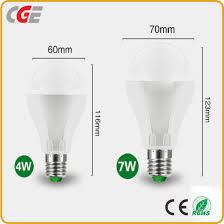 microwave light bulb led china led bulbs led microwave radar sensor bulb smart intelligent