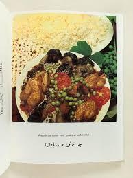 recette cuisine iranienne ma cuisine d 300 recettes par najmieh jacques