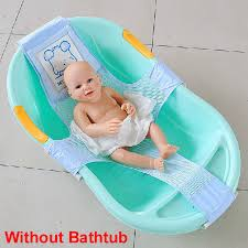 baby shower tub baby kids toddler newborn safety shower bath seat tub bathtub