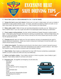 ahpa u0027s excessive heat safe driving tips arizona state troopers