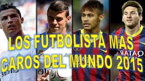 Jugador Mejor Pagado Del Mundo 2016 | los 10 jugadores mas pagados del mundo 2016 youtube