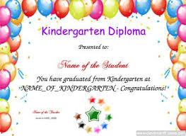 16 best teacher certificate templates images on pinterest free
