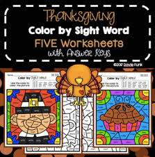 thanksgiving color by sight word worksheets morning work by dovie funk