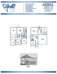 50 X 50 Floor Plans by Two Story Homes Two Level Plans View Plans Online