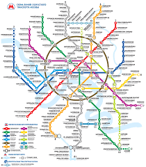 Metro Map New York by Image Result For Moscow Metro Out U0026 Out Travel Sites Pinterest