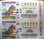 ล็อตเตอรี่ 1 ธันวาคม 2555 ภาพกีฬาสากล ขี่ม้า (Equestrian; lottery ...