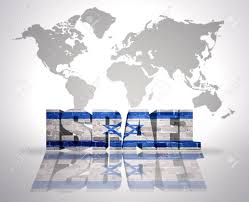 Israels Flag Word Israel With Israeli Flag On A World Map Background Stock