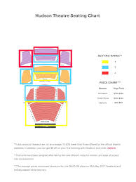 theater floor plan drury lane theater seating chart lyric opera house tickets