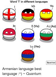 Language Meme - word l in different languages ich yo ja a ya a3 az liu yes quantum