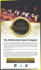 Home Based Web Designer Jobs Philippines by Philippine Society Of Mechanical Engineers