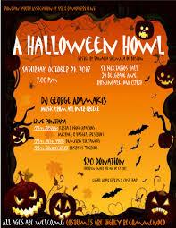 halloween howl greek music night in roslindale ma