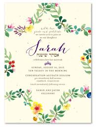 best 25 bat mitzvah invitations ideas on bat mitzvah