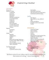 Bathroom Necessities Checklist Hospital Bag List3 Edited 1 Jpg