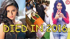 celebrities that died february 2016 mumtaz jahan begum dehlavi madhubala 14 february 1933 23