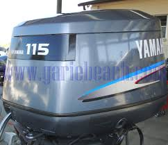 used yamaha 115 hp 2 stroke carbureted outboard motor for sale