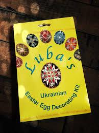 Easter Egg Decorating Kit Canada by Ukrainian Pysanka Egg Decorating Kit Thewitchery Ca