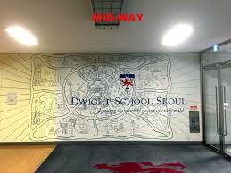 news item dwight school seoul