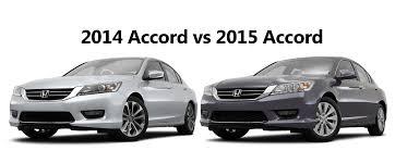 2014 honda accord vs 2015 honda accord