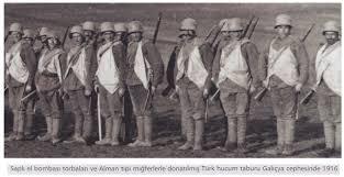 Ottoman Army Ww1 Ottoman Uniforms Ww1 Ottoman Army Uniforms