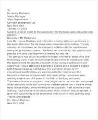 car salesman cover letter sales cover letter sales representative