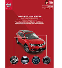 nissan innovation that excites logo nissan x trail brochure design design pinterest brochure