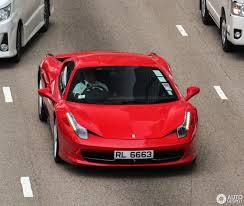 Ferrari 458 Italia - ferrari 458 italia 21 february 2017 autogespot