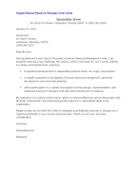 Sample Cover Letter Human Resources Cover Letter For Home Depot Choice Image Cover Letter Ideas