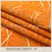 Polyester Upholstery More Products More Products Direct From Haining Xinjian Textile