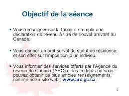 bureau de revenu canada bureau international des services fiscaux ppt télécharger