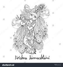 ornament card lord shri krishna birthday stock vector 468391883