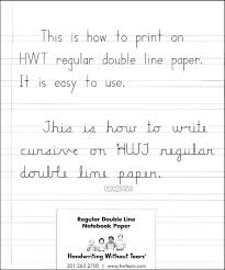 regular double line notebook paper 100 sheets main photo
