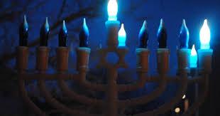 menorah buy electric menorahs for hanukkah free shipping happy hanukkah