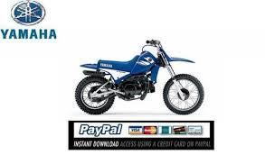 2006 yamaha pw80 moto zombdrive com