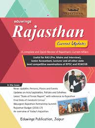 rajasthan current updates 1 jpg