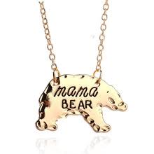 Personalized Necklaces For Moms Online Get Cheap Personalized Mom Necklace Aliexpress Com