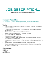 Resume Service Crew Resume Value Proposition Statements Essay On Social Class And