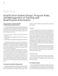 chapter 3 qualification system design program rules and