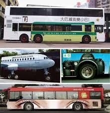 Compelling Mobile Bus Ads   WebUrbanist Pinterest