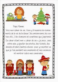 La maternelle de Laurène Page de garde cahier de vie  cahier de