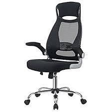 Plastic See Through Chair Ikea Markus Swivel Chair Black Amazon Co Uk Kitchen U0026 Home