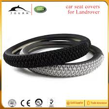 land rover steering wheel cover wholesale fabric steering wheel cover online buy best fabric