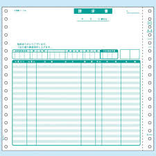 report for dot matrix printers invoice different name of article