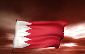 Flag By Bahrain Flag By Almahy On Deviantart