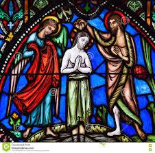 baptism of jesus by saint john the baptist stock photo image
