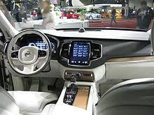 Volvo Suv Interior Volvo Xc90 Wikipedia