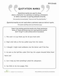 Quotation Marks Worksheet What Are Quotation Marks Worksheet Education Com