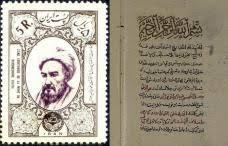 Ottoman Literature Featured Muslim Heritage