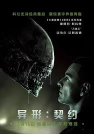 china u0027s release of alien covenant loses 6 minutes of footage