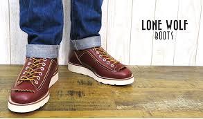 earth market rakuten global market lonewolf boots