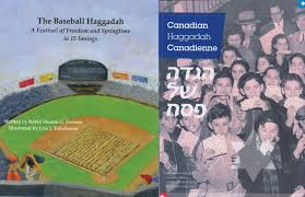 sephardic haggadah pdf this year s models more creativity less commentary week